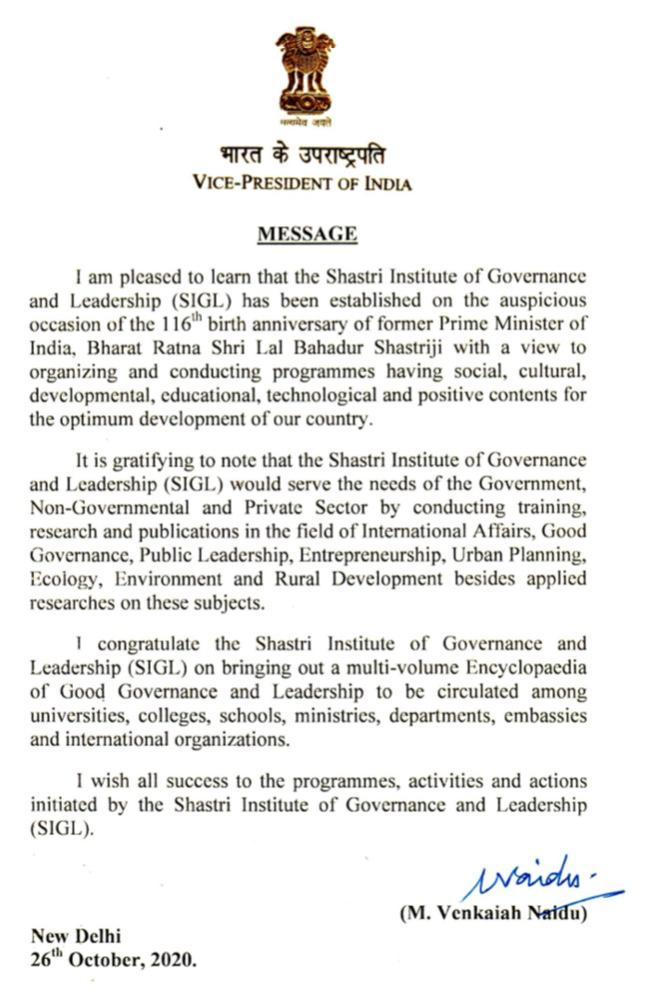SIGL Vision Document